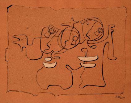 Tras la máscara (1968)